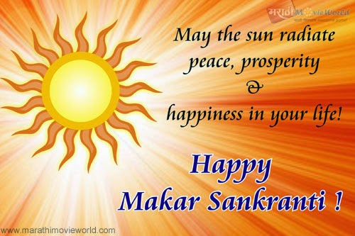 Happy Makar Sankranti HD Quotes for whats app