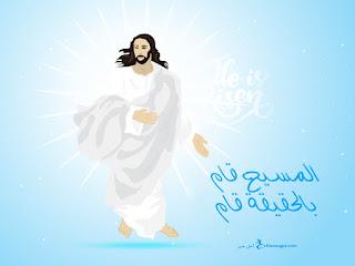 عيد القيامة 2019