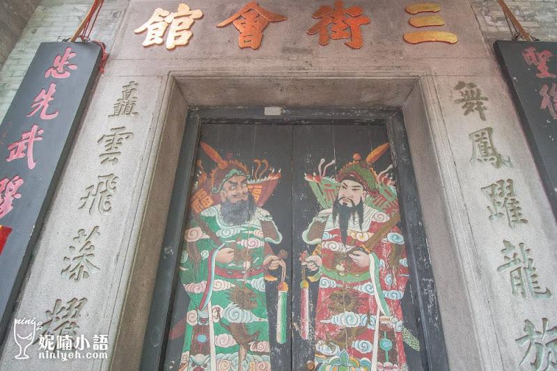 【澳門景點】澳門關帝廟(三街會館)。清朝商業中心遺址