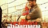 Top 10 Telugu Songs O Priya Na Priya 2018 Week Mehbooba movie Telugu song