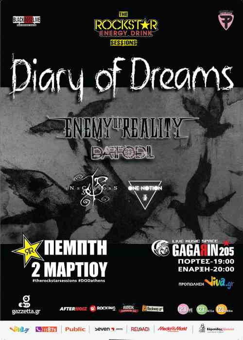 DIARY OF DREAMS: Enemy of Reality, Daffodil, iN sCissorS και One Notion ανοίγουν το live στο Gagarin205