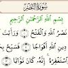 I'rab Al Qur'an Surat An Nashr