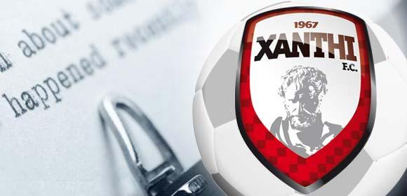Κάρτες Μέλους Xanthi FC 2016-17