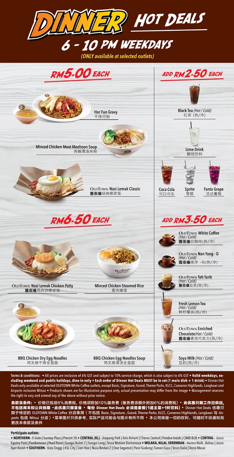 OLDTOWN White Coffee Malaysia Dinner Hot Deals Menu