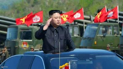 كوريا الشمالية : صاروخ يكون السبب في قتل مسؤول عظيم