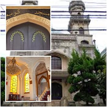 Paket Berkunjung Ke Masjid Kobe-Jepang