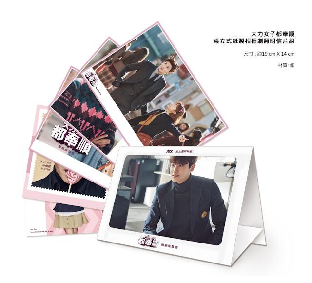 《大力女子都奉順》OST原聲帶 預購進行中