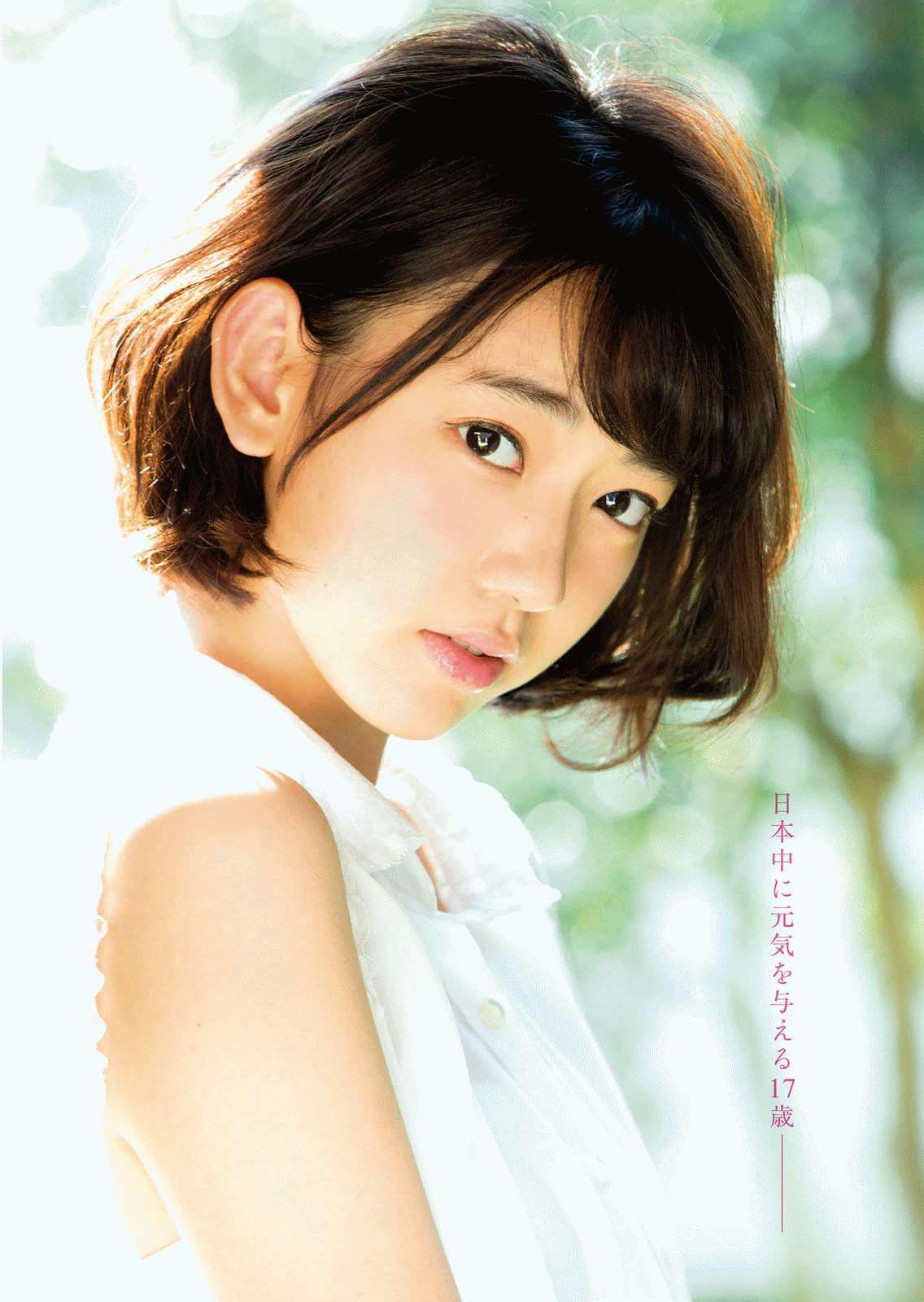 sakura miyawaki on JumPic com