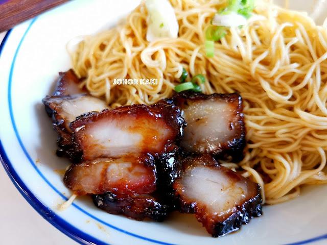 Fortune Pot Wanton Mee Noodles n Mount Austin, Johor Bahru 福鼎记