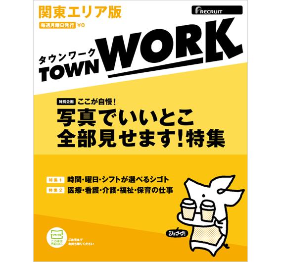 Việc làm Nhật Bản: tháng sáu 2017