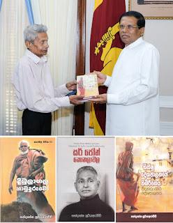 Senior journalist Nandasena Suriyarachchi presents three novels including on Dimbulagala thera to President