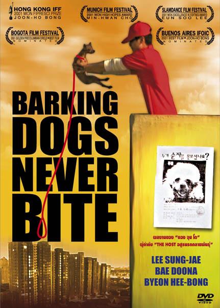 Sinopsis Barking Dogs Never Bite (2000) - Film Korea