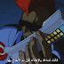 (Cyber City [OVA] (1990