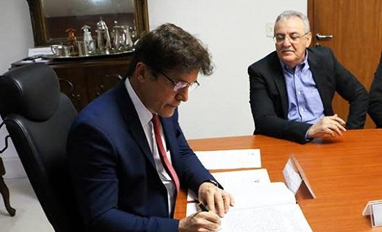 George Antunes é empossado como novo secretário estadual de saúde
