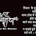 Bhole Nath Baba | Shiv Shankar | Mahadev ki Hindi Sharyari Quotes & Status- बाबा भोले नाथ हिंदी शायरी स्टेटस