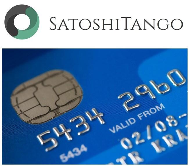 Visa Debit Card SatoshiTango
