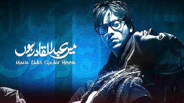 Zindagi TV Main Abdul Qadir Hoon serial wiki, Full Star-Cast and crew, Promos, story, Timings, TRP Rating, actress Character Name, Photo, wallpaper