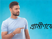 Grameenphone talk time (Minutes) packs