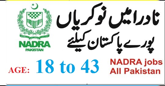 NADRA Latest Jobs 2019 May | National Database And Registration Authority