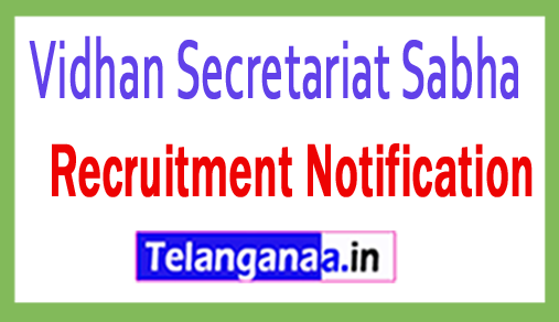 Vidhan Secretariat Sabha Recruitment