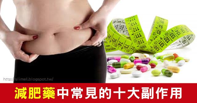 以番瀉葉為例,很多人認為它是純天然的草藥,用於減肥或者治療便秘完全沒有副作用,其實這是一種大錯特錯的觀點。番瀉葉服用不當,輕者可能引起腹痛、惡心、嘔吐等,重者甚至可能誘發上消化道出血、女性月經失調,甚至還有人因為服用番瀉葉而上癮,導致停用後不僅便秘更為嚴重,還會出現心煩失眠,焦慮不安,全身不適等戒斷症狀。