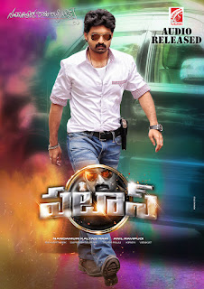 Pataas Telugu Movie Download HD Full Free In Hindi 2015 720p Bluray thumbnail