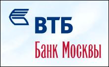 Слияние Банка Москвы и ВТБ