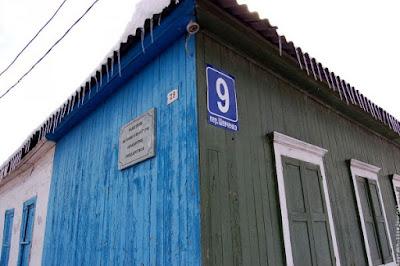 Будинок тараса Шевченка в Оренбурзі.