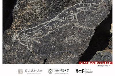 Στην Αθήνα τα περίφημα σκαλίσματα-θησαυροί του βουνού Γιν της Κίνας