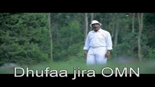 تردد قناة OMN الاثيوبيه