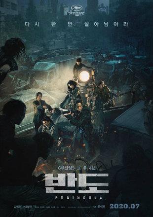 Train To Busan 2 2020 Full Hindi Movie Download Dual Audio Hd