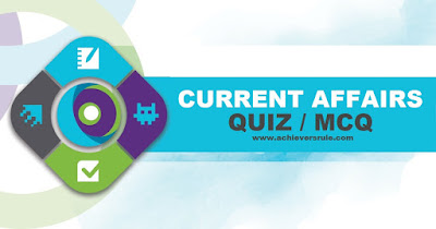 Daily Current Affairs MCQ - 13th November 2017