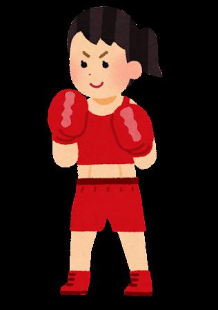 ボクサーのイラスト(女性)