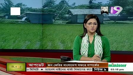 Frekuensi siaran Channel Nine BD di satelit Apstar 7 Terbaru