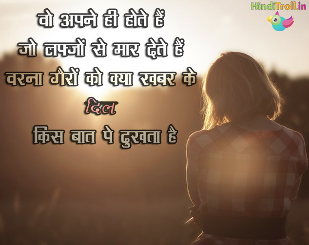 Life Hindi Quotes Wallpaper | Life Motivational HIndi Comment Picture