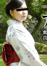 WATCH 030316 042 Tomoko Nakai