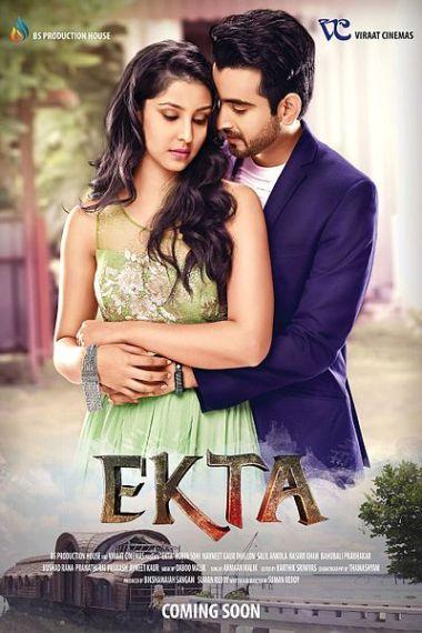 Robin Sohi, Navneet Kaur Dhillon, Salil Ankola's Telugu movie Ekta 2019 wiki, full star-cast, Release date, Actor, actress, Song name, photo, poster, trailer, wallpaper