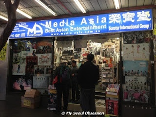 My Seoul Obsession: Sydney Chinatown: Kpop Stores