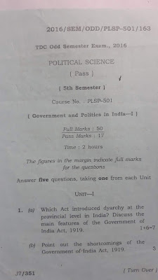 Assam University 5th sem question paper