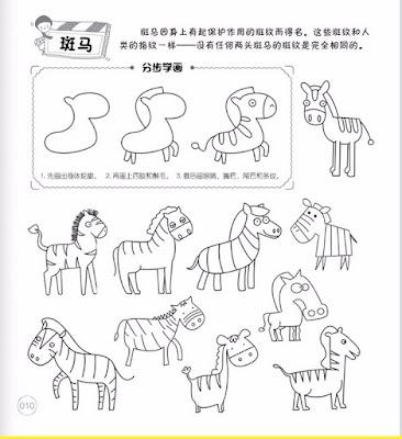 sách tô màu cho bé pdf