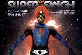 Gippy Grewal, Sonam Bajwa Super Singh Movie Budget, profit collection 7.80 crores of all time at the Punjabi box office