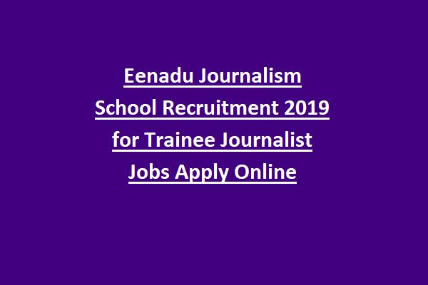 Eenadu Journalism School Recruitment 2019 for Trainee