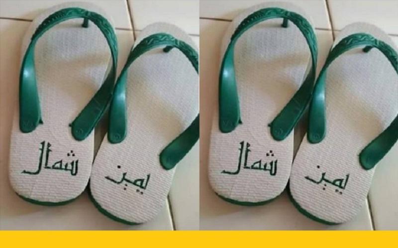 Viral Sandal Jepit Bertuliskan Arab! Jangan SALKIR, Ini Penjelasan Lengkapnya