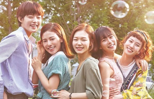 青春時代2 Age of Youth 2
