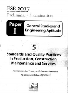 ESE 2017 PAPER-1 PRELIMS EXAM GENERAL STUDIES AND ENGINEERING APTITUDE