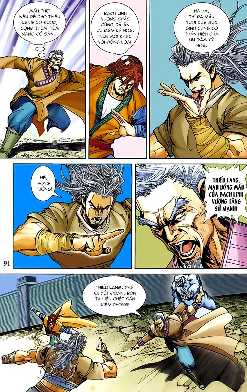 Bạch Phát Quỷ chap 7 - Trang 26