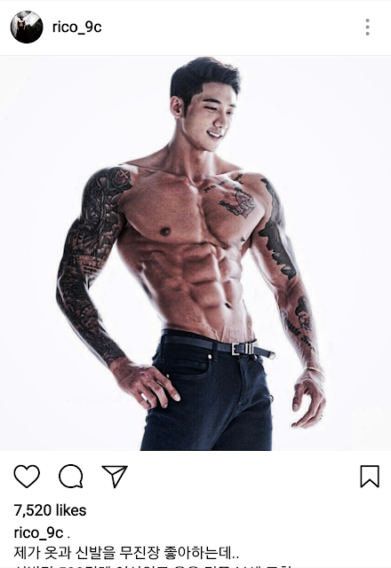 Rico Gu Hyun Ho