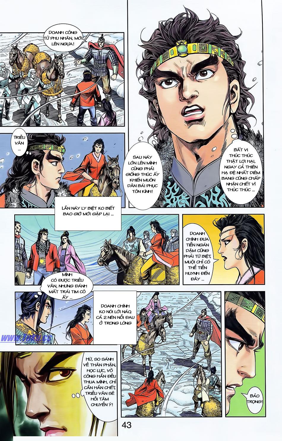 Tần Vương Doanh Chính chapter 4 trang 14
