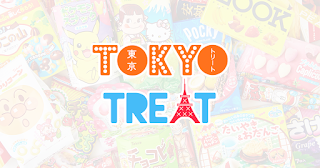 Japanese candy, tokyo treat, dulces, chocolate, galletas, caja mensual, month box, blogger alicante solo yo, blog solo yo, snacks, influencer,