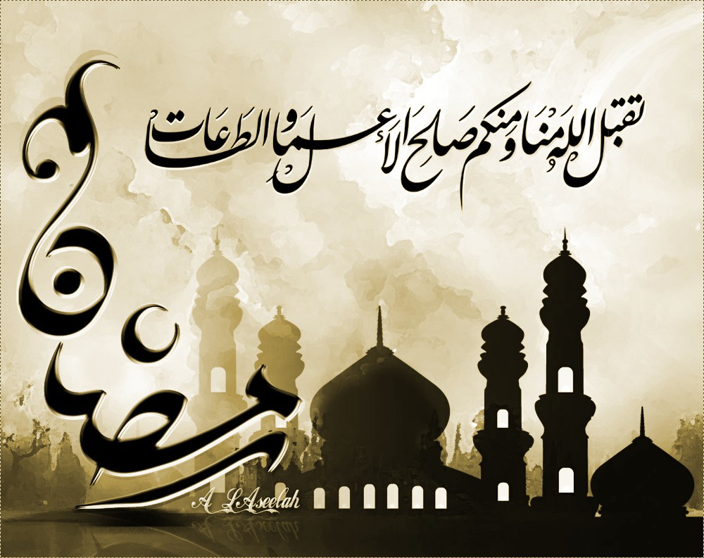 Fantastic Idul Fitri Eid Al-Fitr Decorations - selamat-idul-fitri-2  Collection_563454 .jpg